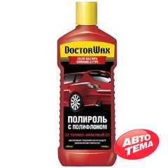 Полироль Motul Е6 Chrome & Alu Polish 0.1л - фото 9