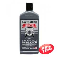 Полироль Motul Е6 Chrome & Alu Polish 0.1л - фото 11