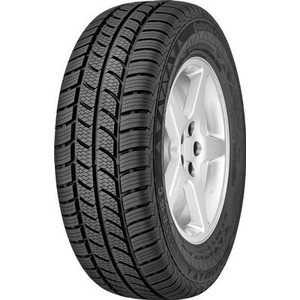 Купить Зимняя шина CONTINENTAL VancoWinter 2 215/65R16C 109/107R