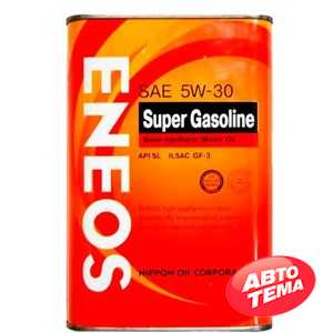 Купить Моторное масло ENEOS Super Gasoline 5W-30 SL (4л)