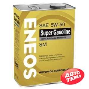 Купить Моторное масло ENEOS Super Gasoline 5W-50 SM (0.946л)