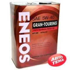 Моторное масло ENEOS Touring Gran - Интернет магазин резины и автотоваров Autotema.ua
