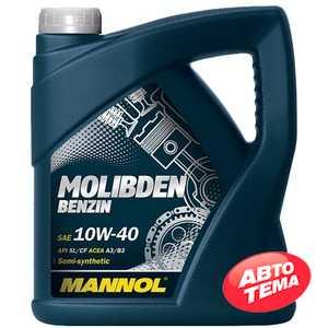 Купить Моторное масло MANNOL Molibden Benzin 10W-40 (4л)