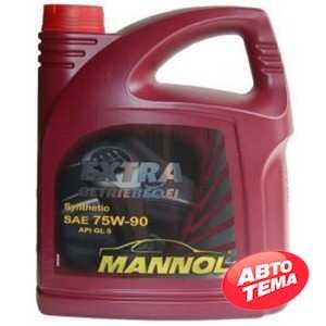 Купить Трансмиссионное масло MANNOL Extra Getriebeoel 75W-90 GL-5 (4л)
