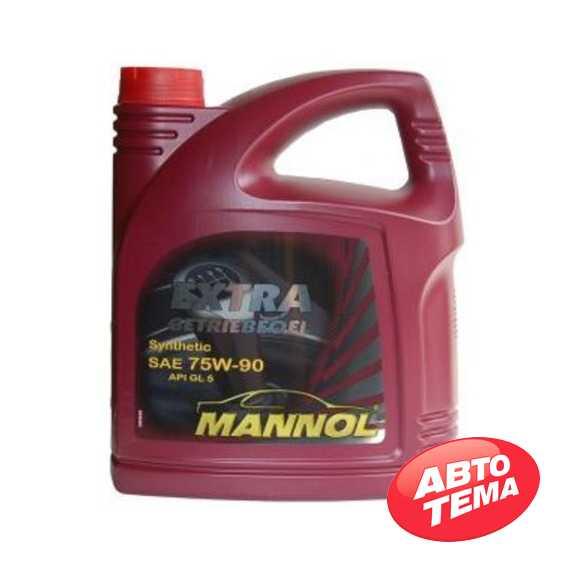 Трансмиссионное масло MANNOL Extra Getriebeoel - Интернет магазин резины и автотоваров Autotema.ua