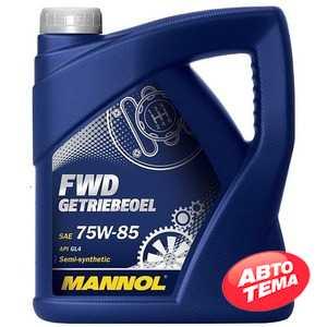 Купить Трансмиссионное масло MANNOL FWD 75W-85 GL-4 (4л)