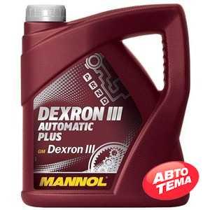 Купить Трансмиссионное масло MANNOL ATF Dexron III (4л)