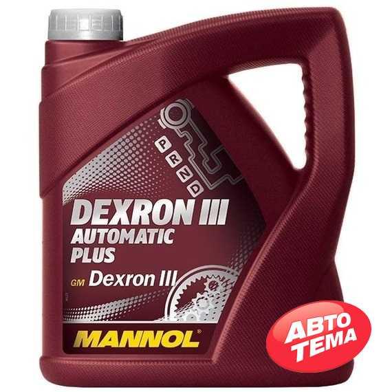 Трансмиссионное масло MANNOL ATF Dexron III - Интернет магазин резины и автотоваров Autotema.ua