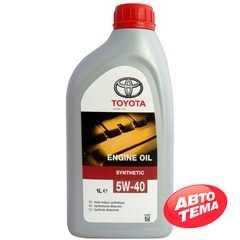 Купить Моторное масло TOYOTA MOTOR OIL 5W-40 SL/CF (1л) 08880-80376