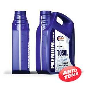 Купить Охлаждающая жидкость AGRINOL Тосол А-40 (-38) (5л)