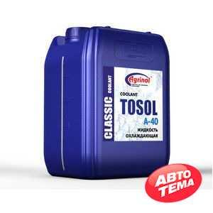 Купить Охлаждающая жидкость AGRINOL Тосол А-40 (-38) (10л)