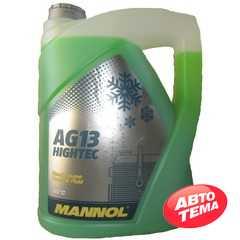 Купить Охлаждающая жидкость MANNOL Antifreeze AG13 (концентрат) (зеленая) (5л)