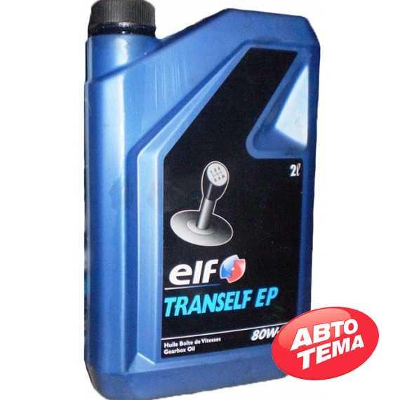 Трансмиссионное масло ELF Tranself EP - Интернет магазин резины и автотоваров Autotema.ua