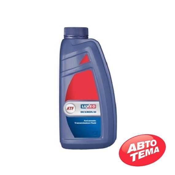 Трансмиссионное масло LUXE ATF Dexron III - Интернет магазин резины и автотоваров Autotema.ua