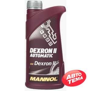 Купить Трансмиссионное масло MANNOL ATF Dexron II D (1л)