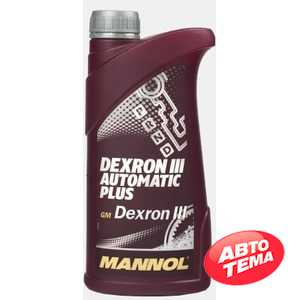 Купить Трансмиссионное масло MANNOL ATF Dexron III (1л)