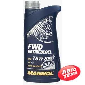 Купить Трансмиссионное масло MANNOL FWD 75W-85 GL-4 (1л)