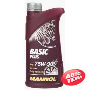 Купить Трансмиссионное масло MANNOL Basic Plus 75W-90 GL-4 (1л)