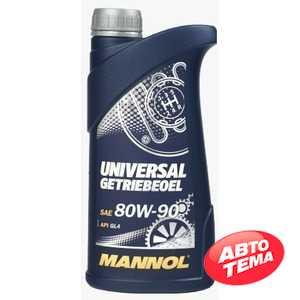 Купить Трансмиссионное масло MANNOL Universal Getriebeoel 80W-90 GL-4 (1л)