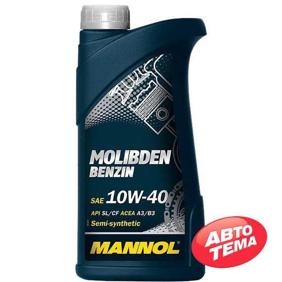 Моторное масло MANNOL Molibden Benzin - Интернет магазин резины и автотоваров Autotema.ua