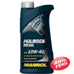 Моторное масло MANNOL Molibden Diesel - Интернет магазин резины и автотоваров Autotema.ua