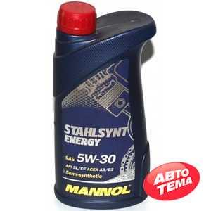 Купить Моторное масло MANNOL Stahlsynt Energy 5W-30 SL/CF (1л)