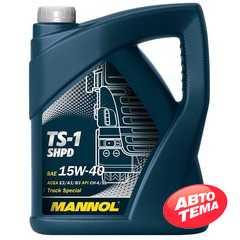 Моторное масло MANNOL TS-1 SHPD - Интернет магазин резины и автотоваров Autotema.ua