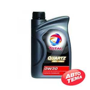 Купить Моторное масло TOTAL QUARTZ Ineo First 0W-30 (1л)