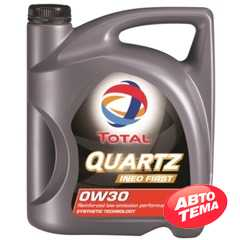 Купить Моторное масло TOTAL QUARTZ Ineo First 0W-30 (5л)