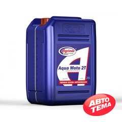 Купить Моторное масло AGRINOL Aqua Moto 2T SAE-20 (20л)