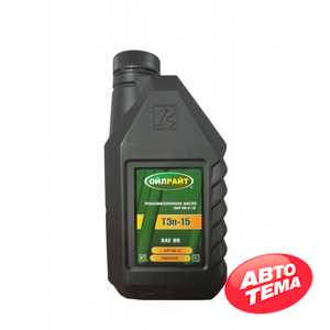 Купить Трансмиссионное масло OILRIGHT Тэп-15В SAE 90 GL-2 (Нигрол) (1л)