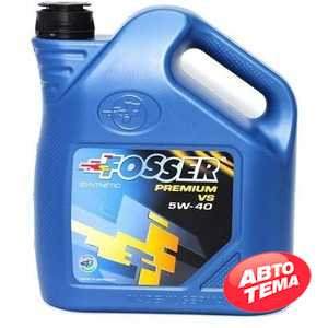 Купить Моторное масло FOSSER Premium VS 5W-40 (5л)