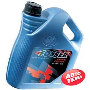Купить Моторное масло FOSSER Drive Diesel 10W-40 (4л)