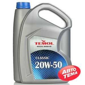 Купить Моторное масло TEMOL Classic 20W-50 API SF/CC (5л)