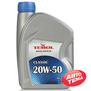 Купить Моторное масло TEMOL Classic 20W-50 API SF/CC (1л)