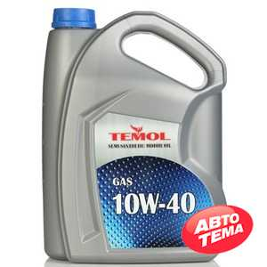 Купить Моторное масло TEMOL Gas 10W-40 ACEA A3/B3 (5л)