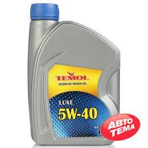 Купить Моторное масло TEMOL Luxe 5W-40 API SM/SN/SL/CF (1л)