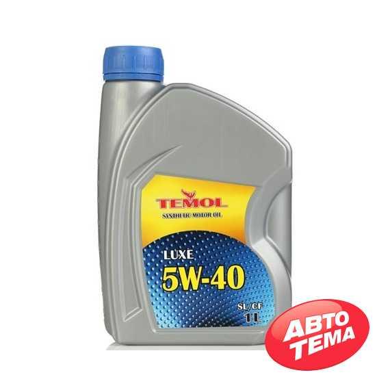 Моторное масло TEMOL Luxe - Интернет магазин резины и автотоваров Autotema.ua