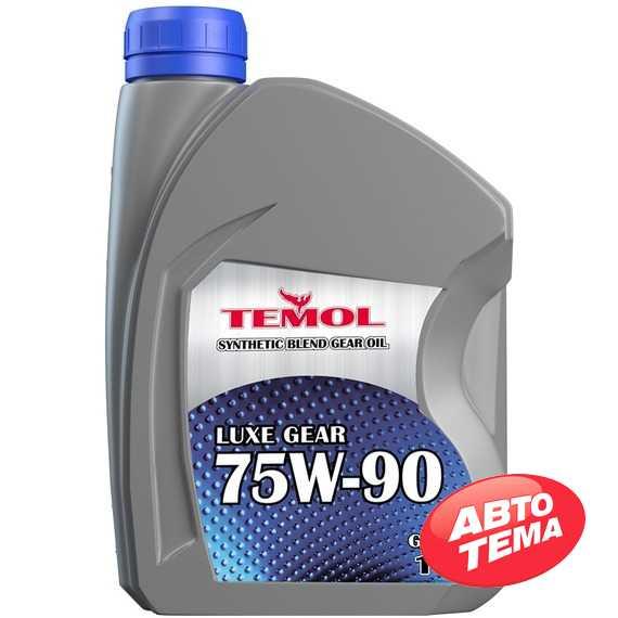 Моторное масло TEMOL Luxe Gear - Интернет магазин резины и автотоваров Autotema.ua