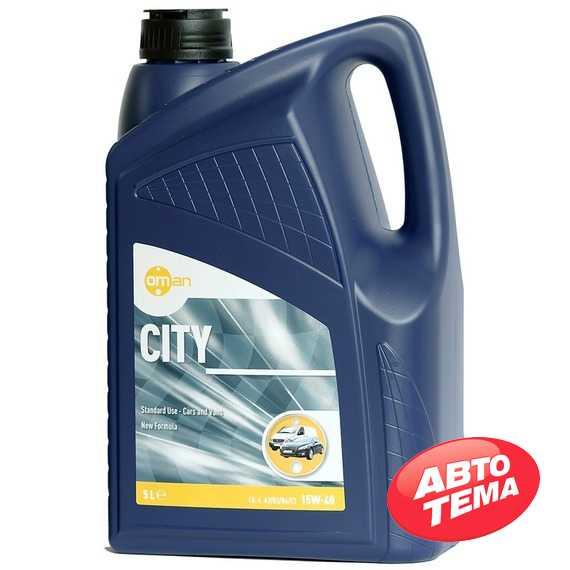 Моторное масло OMAN City - Интернет магазин резины и автотоваров Autotema.ua