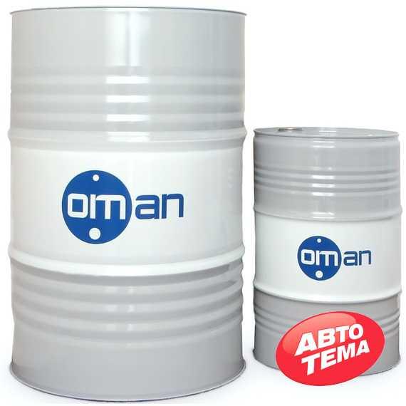 Гидравлическое масло OMAN Hydraulic oil B2-32 - Интернет магазин резины и автотоваров Autotema.ua