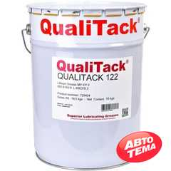 Смазка OMAN QualiTack - Интернет магазин резины и автотоваров Autotema.ua