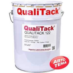 Купить Смазка OMAN QualiTack 112 Lithium MP 2 (18кг)