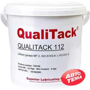 Купить Смазка OMAN QualiTack 112 Lithium MP 2 (5кг)