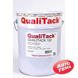 Купить Смазка OMAN QualiTack 122 Lithium MP EP 2 (18кг)