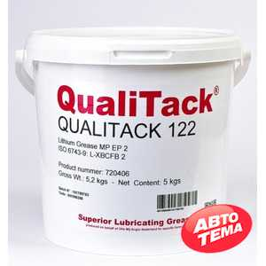 Купить Смазка OMAN QualiTack 122 Lithium MP EP 2 (5кг)