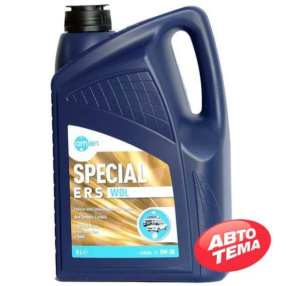 Моторное масло OMAN Special ERS WOL LL III - Интернет магазин резины и автотоваров Autotema.ua
