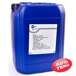 Купить Трансмиссионное масло OMAN ATF III DEXRON III (20л)