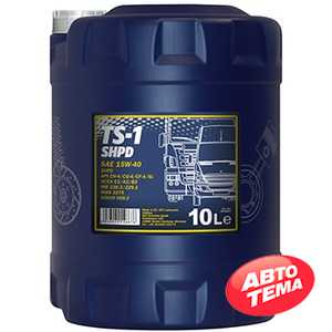 Купить Моторное масло MANNOL TS-1 SHPD 15W-40 (10л)