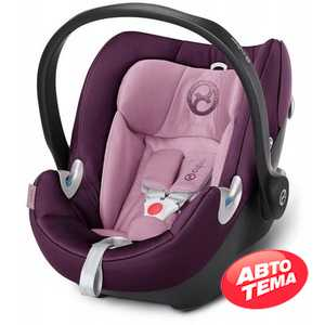 Купить Автокресло CYBEX Aton Q princess pink purple (516105016)